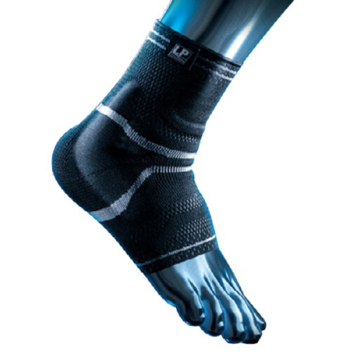 X-tremus Ankle Support LP110XT