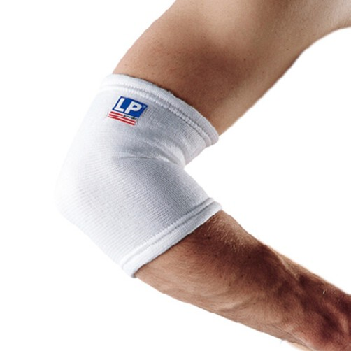 Elbow Support LP603