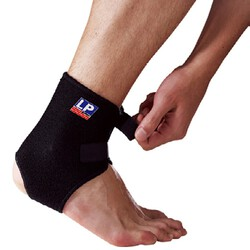 Ankle Support LP757