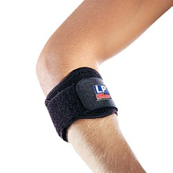 Extreme Elbow Support